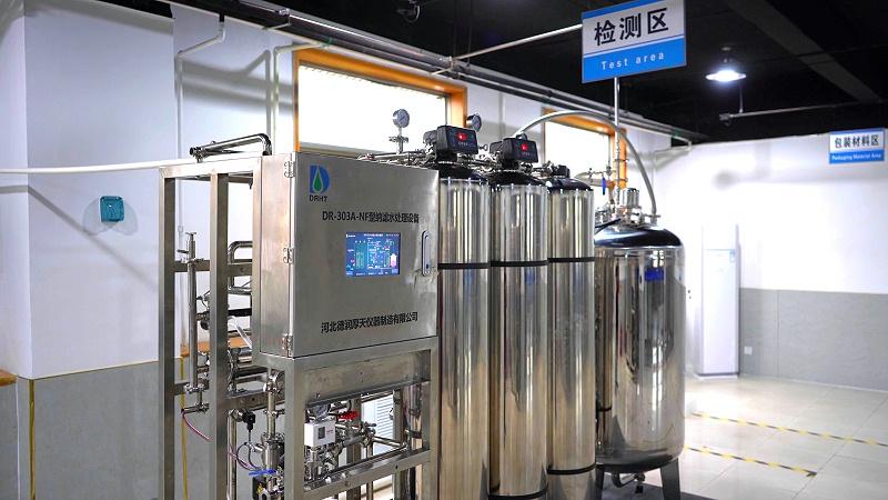 直饮水分质供水设备