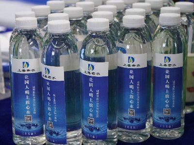 DR-303A-NF纳滤水处理系统产品选型手册