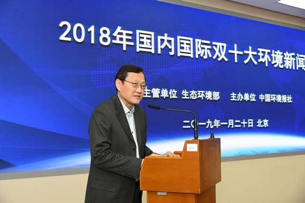 中国环境报社社长李瑞农主持并发表讲话