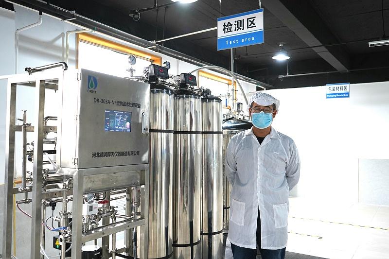 直饮水分质供水设备 (4)