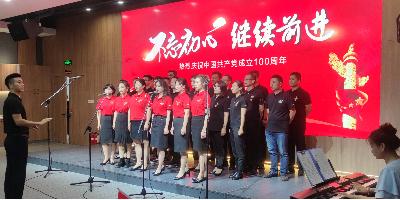 上善若水携手高新区企业家合唱团献礼建党一百周年