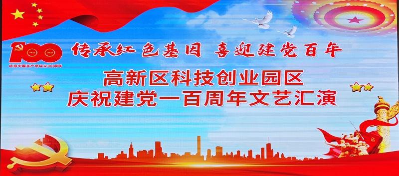 IMG_20210629_133155_看图王